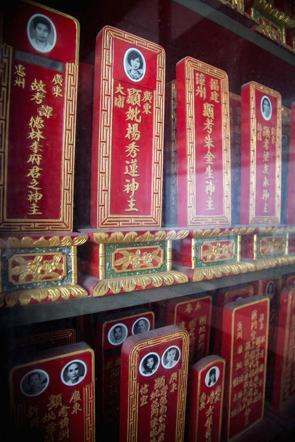Malacca and its people-Chinese temple-momenst of yugen