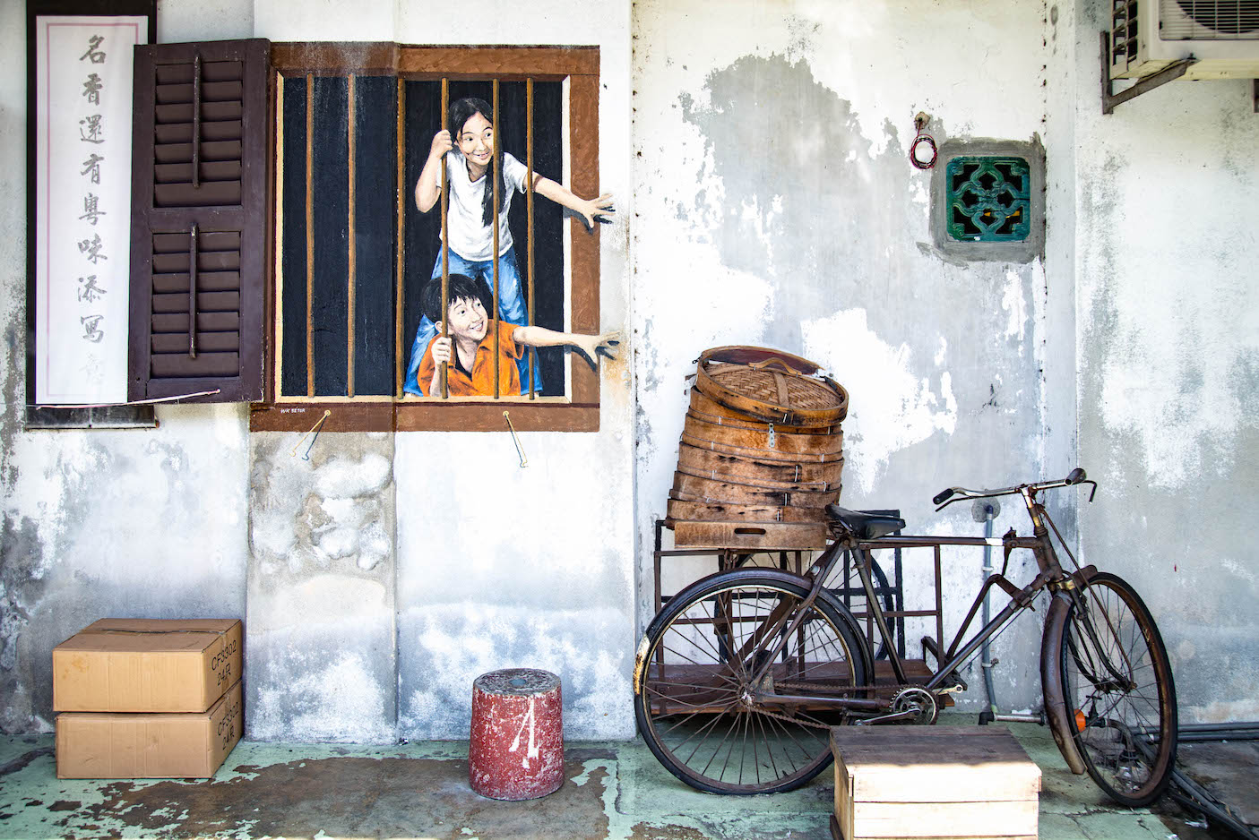 Penang-Graffiti-moments of yugen